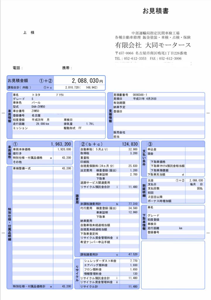 3DEF361B-50D2-430C-9443-03D53077C043