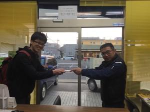 自動車整備振興会セーフティ&クリーンキャンペーン当選者贈呈式